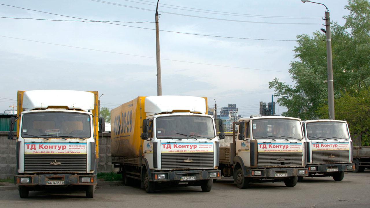 Перевозка грузов по Киеву и Украине
